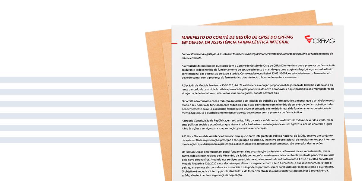 Manifesto em defesa da Assistência Farmacêutica Integral